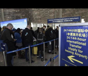 Apply for the 24 hour visa at beijing airport